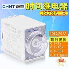 JSZ3A-B 0-10s DC24V