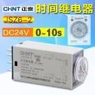 正泰时间继电器 通电延时继电器 JSZ6-2 8脚 DC24V 0~10S 2开2闭