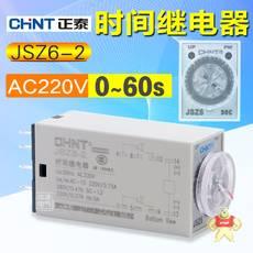 JSZ6-2 AC220V