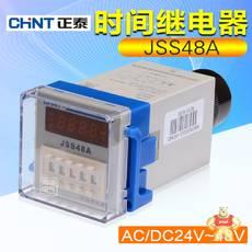 JSS48A AC/DC24-48V