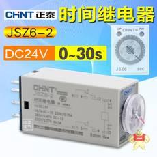 JSZ6-2 DC24V