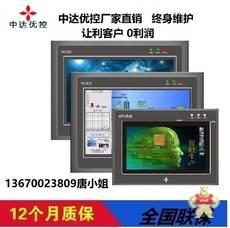 MM-24MR-4MT-500FX-B