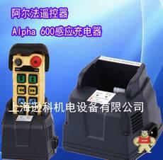 ALPHA600