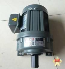 GH18-0.1KW GH22-0.2KW GH28-0.4KW GH32-0.75KW