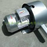粮食仟样机用高压风机7.5KW,环形高压鼓风机,双叶轮高压风机粮食扦样机专用