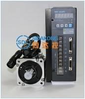 华大伺服驱动器1KW 80ST-M04025L 配SDK电机4NM 2500RPM