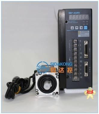 华大伺服驱动器400W 60ST-M01330L 配SDK电机1.3NM 3000RPM 华大伺服,华大套装,华大伺服400W,60ST-M01330L