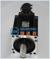 韦德/SDK交流伺服电机110ST-M05030 1.5KW 航空插头 通用型