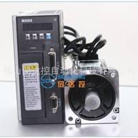 韦德伺服系统750W 驱动器WD15B075LM/电机80ST-M02430L4 配三米线