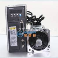 韦德伺服系统600W 驱动器WD15B060LM/电机60ST-M01930L4 配三米线