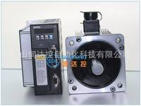 韦德伺服系统1.5KW 驱动器WD30B150A/电机110ST-M05030 配三米线