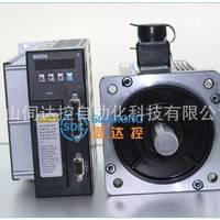韦德伺服系统1.5KW 驱动器WD30B150LM/电机130ST-M06025L4 配三米线