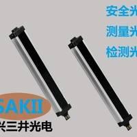 测量光栅-国产正品测量光栅