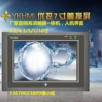 中达优控YKHMI触摸屏PLC一体机MM-30MR-4MT-700-FX- A全兼容三菱7寸一体机