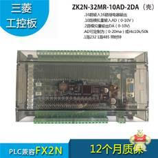 ZK2N-32MR/MT-10AD-2DA Ke