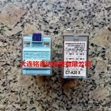 C7-A20X DC220V原装RELECO继电器现货特价 大连铭鑫达科技官方旗舰店