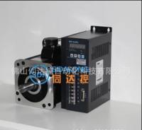 武汉华大伺服电机成套3.8KW SBF-AH251/150ST-M15025HFB 全新现货