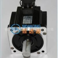 韦德/SDK交流伺服电机130ST-M04025 1.0KW 航空插头 通用型