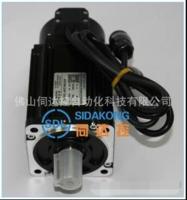 韦德/SDK交流伺服电机80ST-M03520 750W DB插头/安普插头/直插
