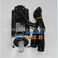 韦德/SDK交流伺服电机 60ST-M01330 400W DB插头/安普插头/直插
