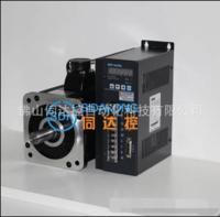 武汉华大伺服电机成套5.5KW SBF-AH501/180ST-M27020HFB 全新现货