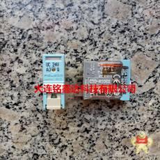 C10-A10BX24VUC