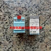 C7-A20 AC240V西班牙进口继电器 大连铭鑫达科技官方旗舰店