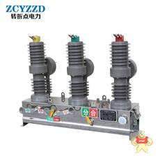 ZW32-12G/630-20