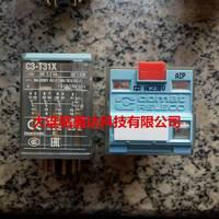 C3-T31X/AC220V现货瑞雷克RELECO继电器 大连铭鑫达科技官方旗舰店