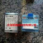 RELECO继电器C4-A40FX DC24V瑞雷克继电器