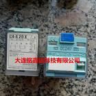 瑞雷克继电器C4-X20X DC24V RELECO继电器