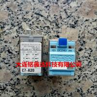C7-A20 DC24V全新原装RELECO继电器 大连铭鑫达科技官方旗舰店