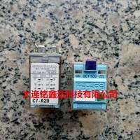 瑞雷克继电器C7-A20 DC110V RELECO 大连铭鑫达科技官方旗舰店