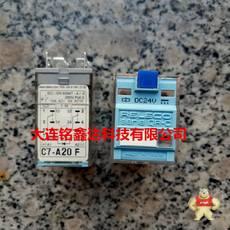 C7-A20F DC24V