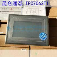 昆仑通态 TPC7062Ti 7寸工业触摸屏 TPC7062 TI 人机界面 带网卡