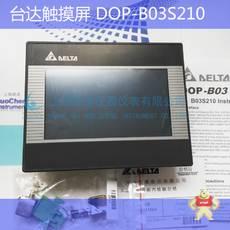 DOP-B03S210