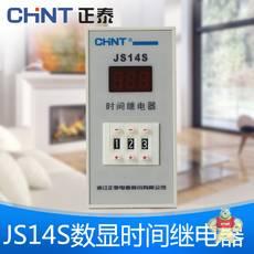 JS14S