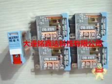 C10-A10R AC230V