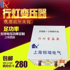 JMB-1000VA1000W