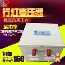 JMB-500VA500W