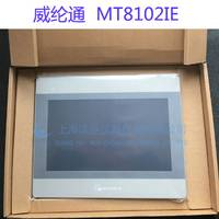 威纶通10寸触摸屏MT8102IE人机界面带以太网工业显示器代替8101IE