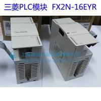 三菱PLC 通讯模块 拓展模块 可编程 FX系列模块 FX2N-16EYR