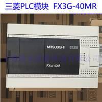 三菱FX3G-40MR-ES/A价格-可编程控制器PLC厂家批发-使用说明