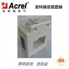 AKH-0.66/II40II300(5)A