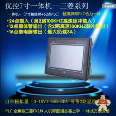 MM-40MR-12MT-700-FX-C