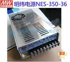 NES-350-36