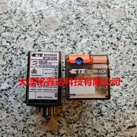 MT321220泰科SCHRACK继电器全新原装现货 大连铭鑫达科技官方旗舰店