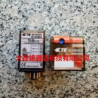MT323024继电器泰科SCHRACK品牌全新原装 大连铭鑫达科技官方旗舰店