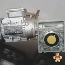 NMRV050-30--0.55KW