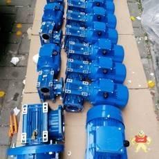 NMRV050-20-0.55KW